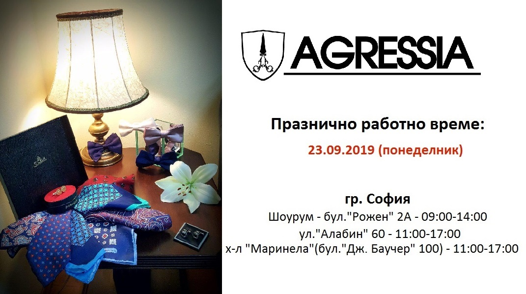 attachments/events/22.09.2019/233092019.jpg