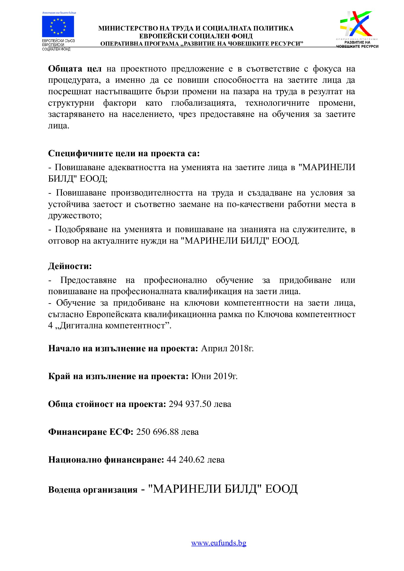 attachments/events/dogovorEU/project info sait_001.jpg